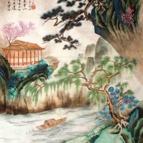 Visites de Chine. N°657
